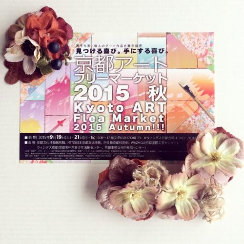 京都アートフリーマーケット・YURA ワイヤークリップ ブローチ
