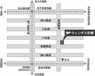 ウィングス京都 地図